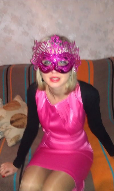 Елена Савицкая, 23 января , Киев, id42173070