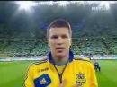Гімн України. Україна 9-0 Сан Маріно