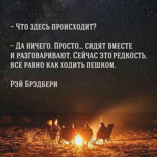 https://pp.vk.me/c543106/v543106881/e726/nU83waGsCbU.jpg