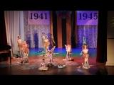 С чего начинается Родина... Младшая и средняя группа Образцового театра танца