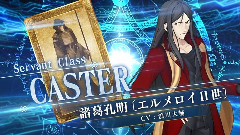 5★ Чжуге Лян (Лорд Эль-Меллой II)