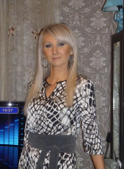 Ирина Щепалина, 2 марта 1984, Санкт-Петербург, id48725144