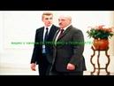 Белорусский принц Уильям: сын Лукашенко поразил своей внешностью / Belarussian Prince William
