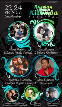 Russian Summer Kizomba Festival 22-24 aug 2014