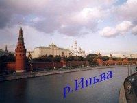 Московский Кремль - несомненно - главная достопримечательность Москвы.  Существующие стены и башни были построены в...