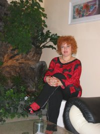 Diana Lando, Hadera
