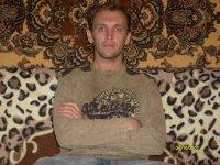 Дмитрий Селютин, Чирчик