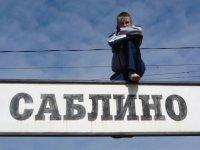 Иван Kondratyev, 16 мая 1992, Санкт-Петербург, id17959726