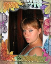 Екатерина Зыбюк, 2 июня 1987, Киев, id18360964
