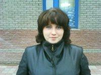 Анюта Крючкова, 17 января 1986, Нижний Новгород, id23530166
