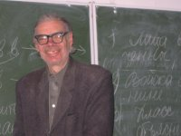 Михаил Степанович, 29 августа 1993, Уфа, id32327375