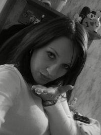 Ульяна Корниенко, 9 декабря 1992, Сочи, id92245896