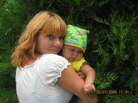 Алёна Заречная, 14 декабря 1997, Николаев, id94618630