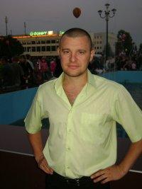 Артем Савков, 28 ноября , Лисичанск, id99732678