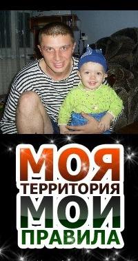 Александр Протасюк, Пинск, id117042779