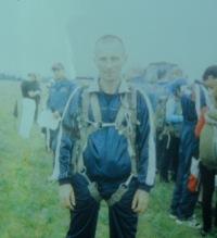 Олег Басынин, 3 января , Чита, id121056796