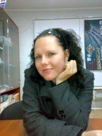 Galina Bulanova, Талдыкорган