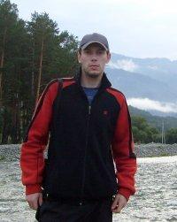 Евгений Трифонов, 2 февраля 1985, Новосибирск, id33184356