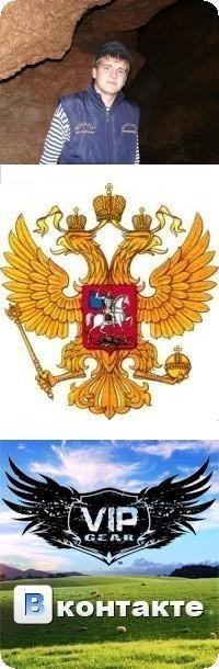 Эдуард Щёлоков