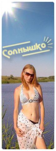 http://cs502.vkontakte.ru/u12156903/43946154/x_49285220.jpg