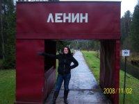 Наталья Кошкина