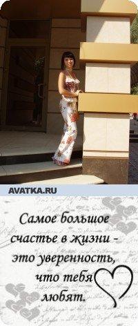 Ирусичка Ращупкина, 8 февраля , Горловка, id21227537