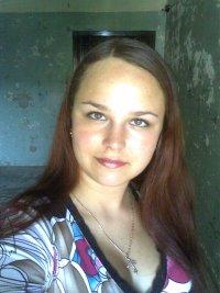 Леночка Портная, 22 июня 1990, Черкассы, id24096539