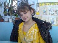 Валерия Титовская, 12 февраля 1993, Санкт-Петербург, id29931684