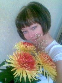 Лилия Хикамова, 30 апреля 1983, Уфа, id8100078