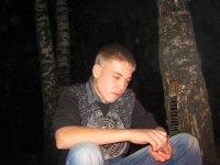 Раша Амеросланов, 13 февраля , Йошкар-Ола, id92206849