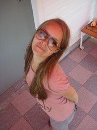 Лина Иванова, 31 декабря , Псков, id94618632