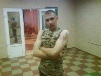 Евгений Соловьев, 27 сентября 1991, Барнаул, id81918099