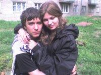 Анастасия Горюк