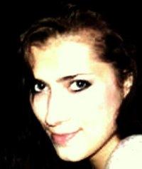 Евгения Вирделу, 21 сентября 1990, Москва, id36959675
