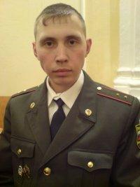 Константин Старцев, 8 июня , Екатеринбург, id75836514