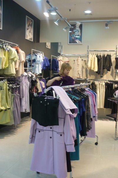 Марки Магазинов Женской Одежды С Доставкой