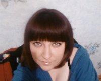 Any Ermolaewa, 16 марта 1986, Красноярск, id83976022