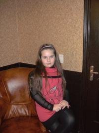 Валерия Соловьёва, 7 сентября , Брянск, id113656263