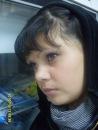 Алина Хаматова-Загидуллина фото #23