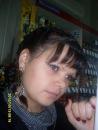 Алина Хаматова-Загидуллина фото #26