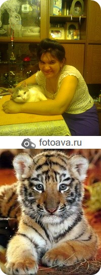 Гульсина Самигуллина, 1 марта , Казань, id70569689