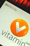 Vitamin club|Витамин Клуб|Վիտամին Կլուբ | У нас конкурс Граффити