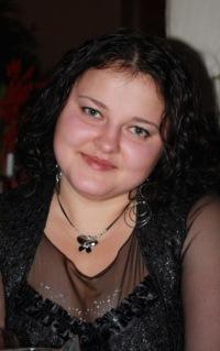 Юлия Данилова, Москва