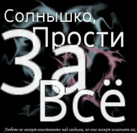 Ренат Буська, 31 октября , Кричев, id107099324