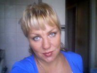 Наталья Гулько, 29 декабря , Белая Церковь, id27670063