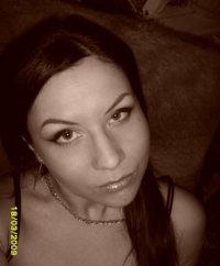 Марина Сотникова, 4 мая , Краснодар, id39920897