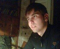 Talib Aliyev, 15 февраля 1994, Екатеринбург, id5294895