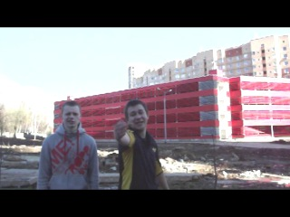 ДеРО feat. DIman - В Перекресте Пальцев 2