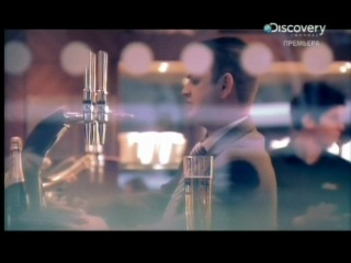 Настоящее жульничество (The Real Hustle) 7 сезон 6 серия