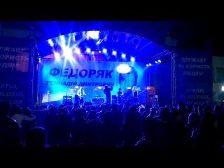 STELSI, Новоселиця Мюзік Фест (20 жовтня, 2012, центральна площа) (3)